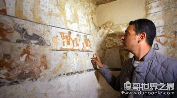埃及发现女祭司墓保存完好,展现4400年前古埃及繁荣景象