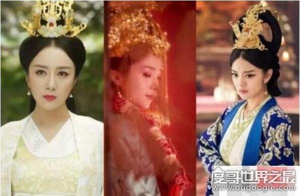 独孤信的女儿有7个,3个女婿2个外孙都是皇帝(天下第一老丈人)