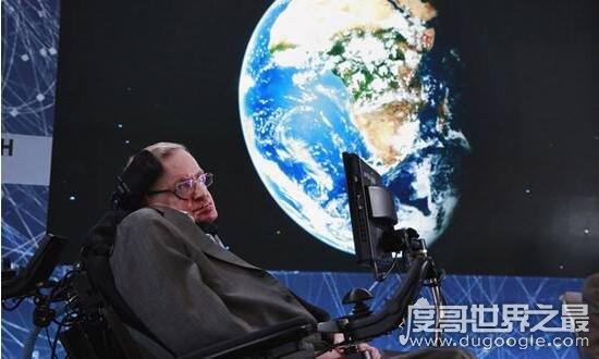 霍金警告中国不要登月纯属谣言,月球是人类移民太空的跳板