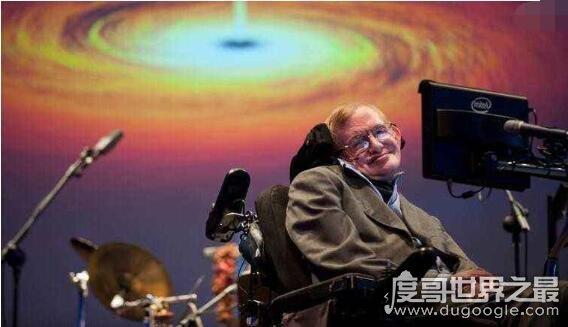霍金的成就和贡献被严重夸大,只是被包装成伟大的科学明星