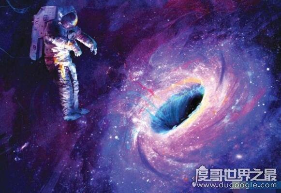 霍金悖论的自我否定,黑洞或是平行宇宙的出入口