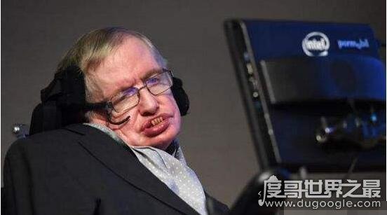 全身瘫痪的霍金怎么说话,高科技让其用脑电脑就能说话