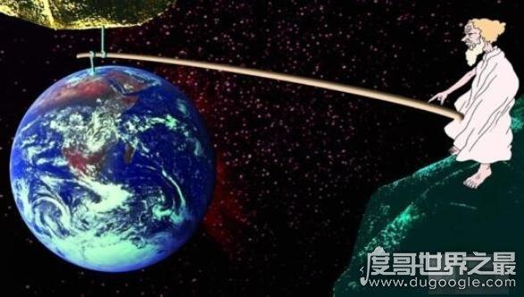 世界十大科学家不敢公布的真相,完全颠覆我们对世界的认知