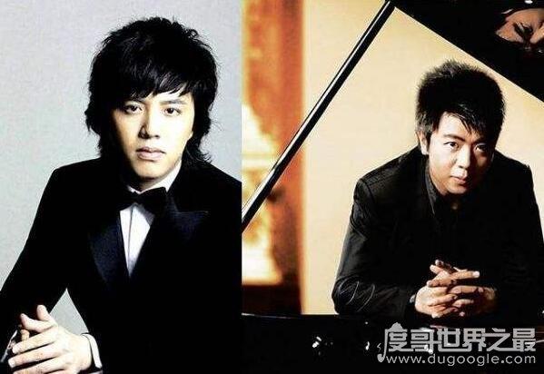 钢琴王子李云迪和郎朗谁厉害,李云迪更早获得世界顶级钢琴大奖