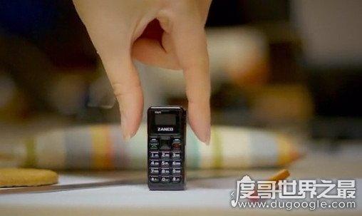 外形最小的手机如一般U盘大小,比硬币还轻