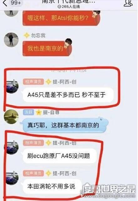 刷爆网络的思域什么梗,南京思域车主装逼过头惹众怒