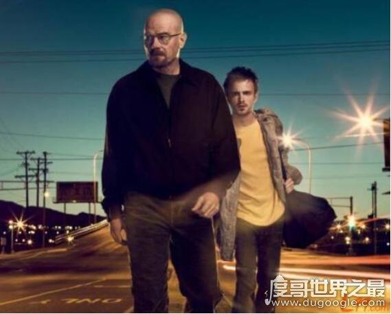 世界上评分最高的电视剧,绝命毒师第三季99分写入吉尼斯