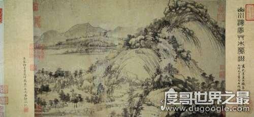 中国十大名画,富春山居图(组图)