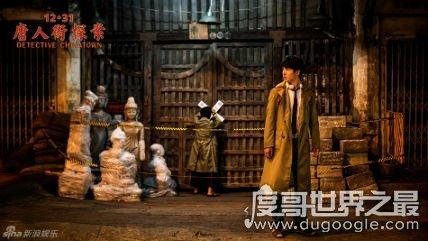 揭秘唐人街探案里张子枫诡异的笑,到底预示着什么