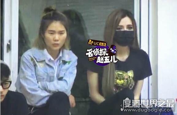 韩东君女友竟是外籍女子,为她和金晨分手
