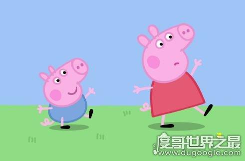 小猪佩奇是什么梗,看了这个动画片的宝宝喜欢学猪叫