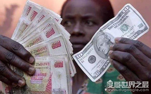 世界上最穷的国家津巴布韦,人均年收入不够买个棒棒糖(0.7毛钱)