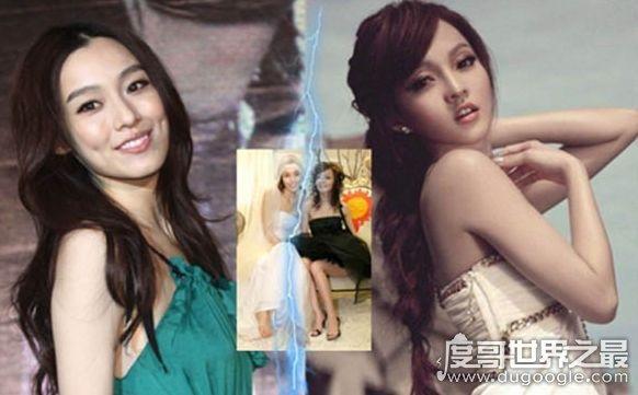 张韶涵和范玮琪怎么了,范玮琪背后捅刀被骂8年