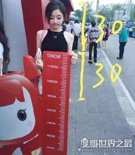 斗鱼一姐冯提莫身高不足1.5米,整容含吊图吃精门黑料不断