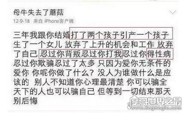 刘雨欣老公李濛简历曝光,现任光大银行高层是个富二代