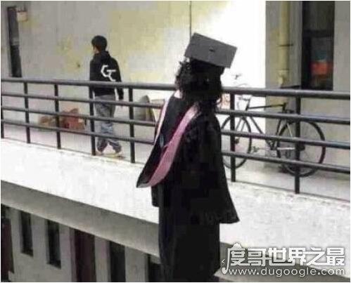 广州美院惊现上吊女尸,实际是临近毕业时的真实内心写照