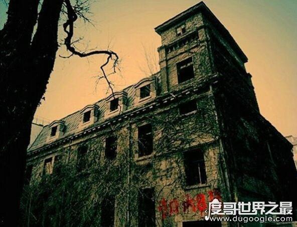 北京朝内大街81号位列四大鬼宅之首,听说进去的人都莫名失踪