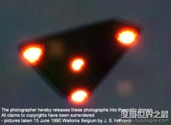 十三万目击证人的比利时事件,上空多次出现菱形UFO