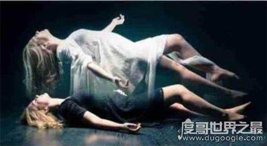 科学解释人死后的世界,意识短暂停留(灵魂回归宇宙)