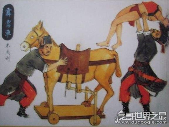 霹雳车惩罚不守妇道女子,骑木驴捣烂女性下体并游街示众