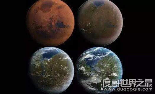 第二地球开普勒452b,与地球相似度高达80%(被称为地球的表哥)