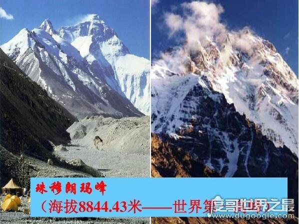 欧冠万博官网登陆最高山峰,只有乔戈里峰不属于喜马拉雅山脉