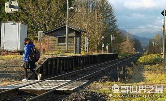 世界上最孤独的车站,3年只为守护一人上学