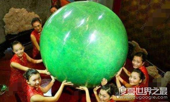 世界上最大的夜明珠,直径1.6米重达6吨被吉尼斯纪录认证