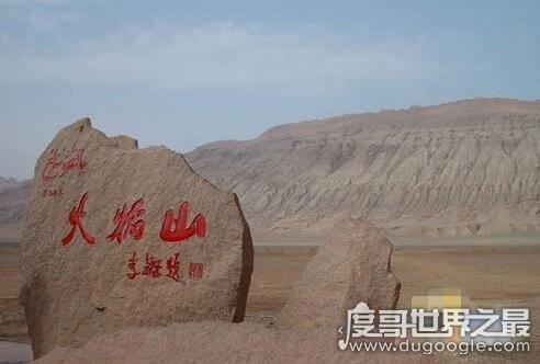 世界上最热的10个地方,伊朗卢特沙漠71℃成地表最高