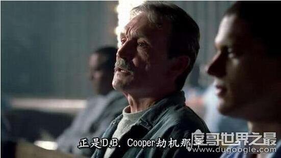 世界上第一个劫机成功的人,D·B·库伯让FBI束手无策