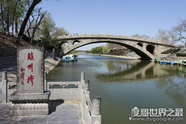 中国四大古桥,广济桥/赵州桥/卢沟桥/洛阳桥