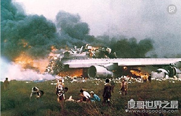 欧冠万博官网登陆最残忍的空难,最惨的一次造成三千多人死亡(附图)