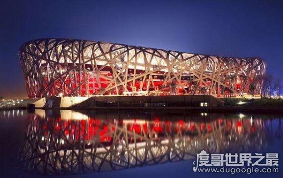 世界十大体育场馆,水立方、鸟巢纷纷上榜彰显我国风采