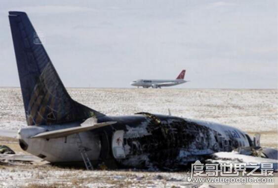 世界十大空难生还奇迹,飞机严重损毁也能够无一人伤亡