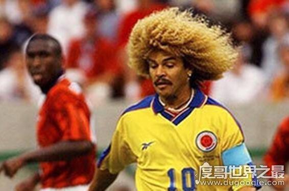 世界杯史上最火热的发型,韦斯特头顶一片绿油油15年