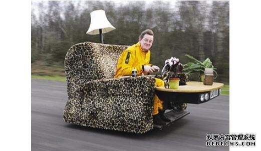 欧冠万博官网登陆最怪异的交通工具,沙发/床也能在马路上狂奔
