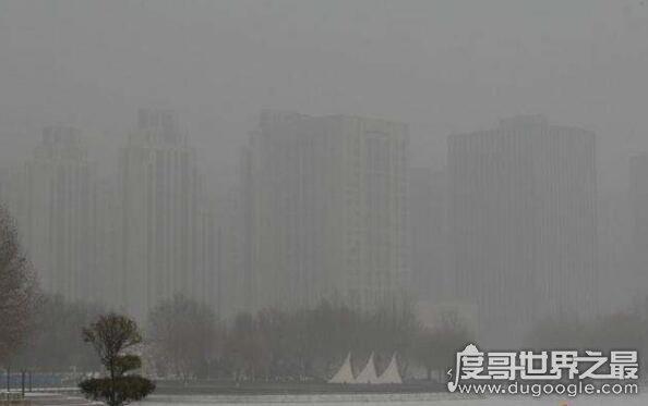 中国十大污染之城,山西/河北的老百姓伤不起