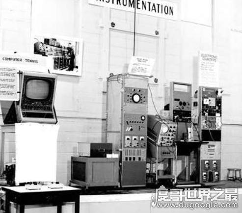 电子游戏的发展史,世界上最早的电子游戏诞生于1952年