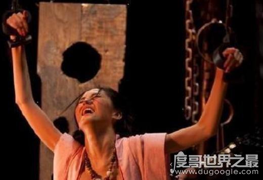 中国史上被当众施裸刑的六个女人,裸刑是对女子的羞辱