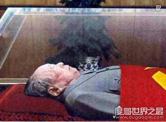 盘点世界历史上最著名的14具尸体,列宁容貌94年未改变