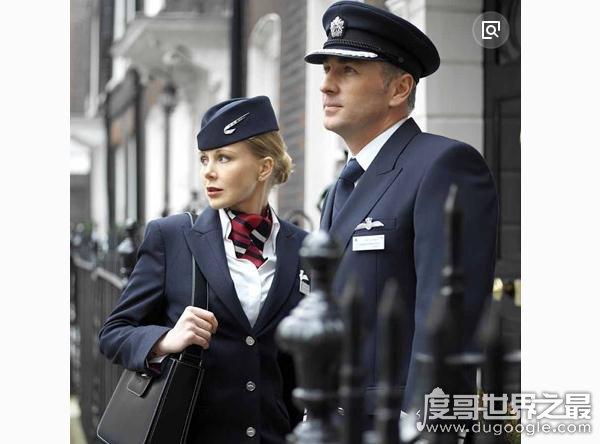 盘点欧冠万博官网登陆最性感的空姐制服,专业中透着女人味(时尚性感)