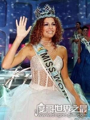 近20年的世界小姐 全球最美小姐冠军