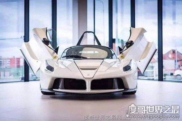 2017年最贵的10大超级跑车, 兰博基尼VenenoRoadster三千万
