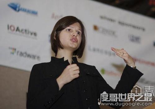 盘点世界十大女黑客,中国两人上榜(有颜值的电脑高手)