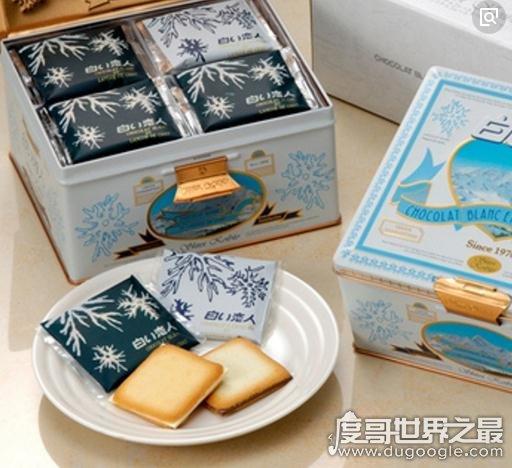 全世界最好吃的10大零食排名,中国的牛轧糖/珍妮曲奇上榜