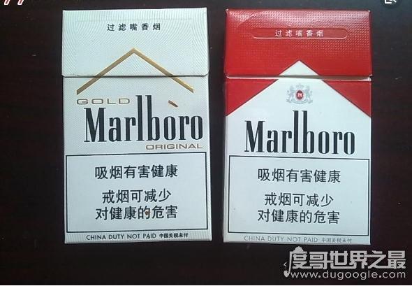 盘点最受欢迎的十大女士香烟品牌,魅惑熟女(不一样的性感)