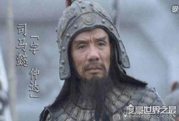 盘点三国十大最强谋士排行榜,曹操的智囊(郭嘉)三国第一谋士
