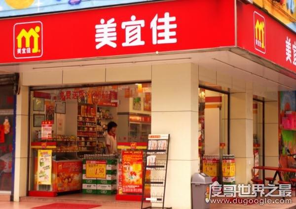 盘点中国十大便利店品牌,2018中国便利店排行榜(门店数量)