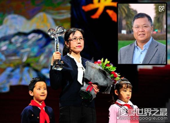 2018感动中国十大人物,人物事迹及颁奖词完整版
