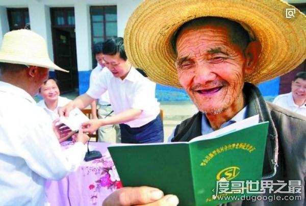 2018北京最低工资标准上调至2120元/月,城乡居民养老金上涨